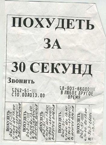 rsyL00IznwQ (1)